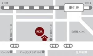 レイールへのアクセスマップ